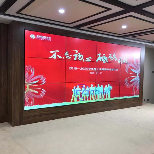 郑州某教育集团