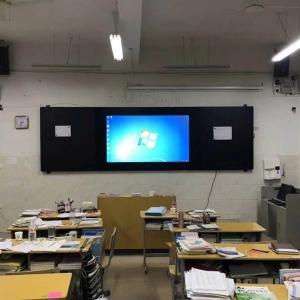 太原某中学