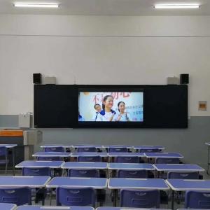 徐州某高级中学