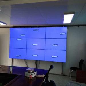 漯河某单位会议室